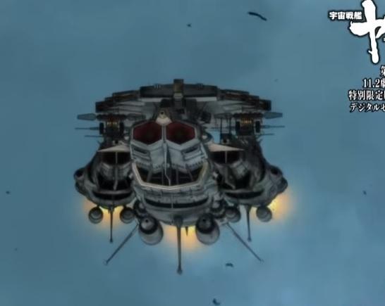 両舷にD級を従えたアンタレス.jpg