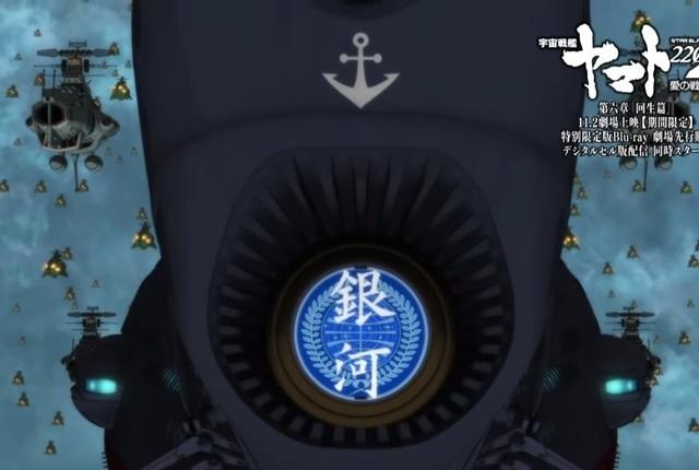 艦首シャチハタ砲.jpg